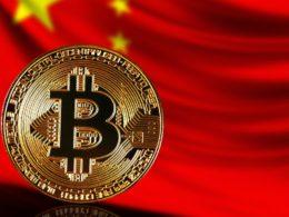 China: actividades comerciales criptomonedas ilegales